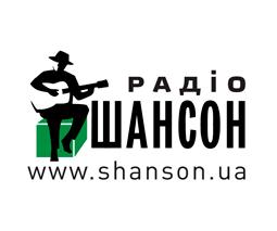 Слушать радио Шансон