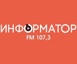 Слушать радио Informator FM
