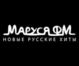 Слушать радио Маруся FM