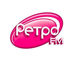 Слушать радио Ретро FM