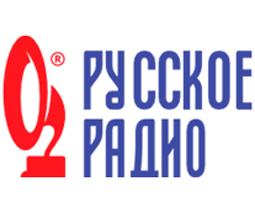 Слушать радио Русское Радио