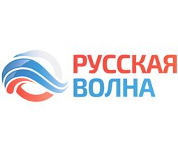 Слушать радио Русская Волна