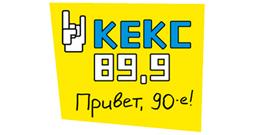 Слушать радио Кекс FM