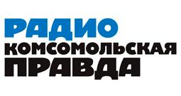 Слушать радио Радио Комсомольская Правда