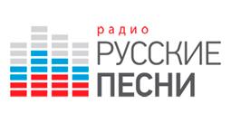 Слушать радио Радио Русские Песни