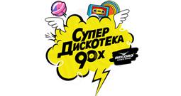 Слушать радио Супердискотека 90-х - Радио Рекорд