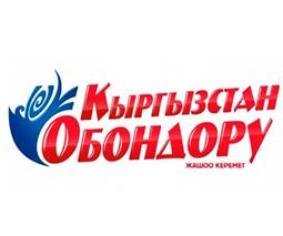 Слухати радіо Кыргызстан Обондору