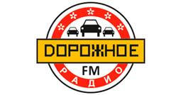 Слухати радіо Дорожное радио