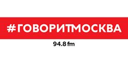 Слухати радіо Говорит Москва