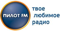 Слухати радіо Пилот FM