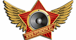 Слухати радіо Пионер FM
