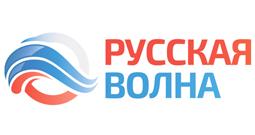 Слухати радіо Русская Волна